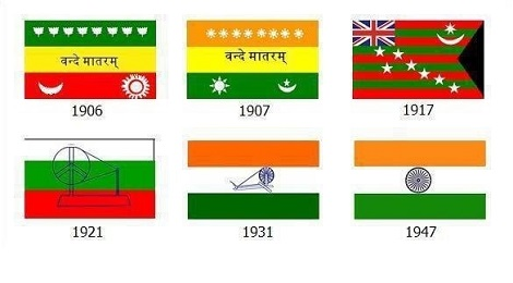 The Indian flag feature kuchhnaya